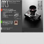 ミノルタCLEの修理 ミナミカメラサービス