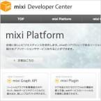 mixi_d_i